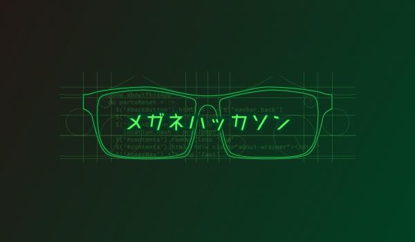 meganehack_logo_dark