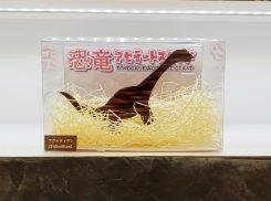 恐竜アセテートスタンド フクイティタン